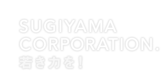 SUGIYAMA CORPORATION.